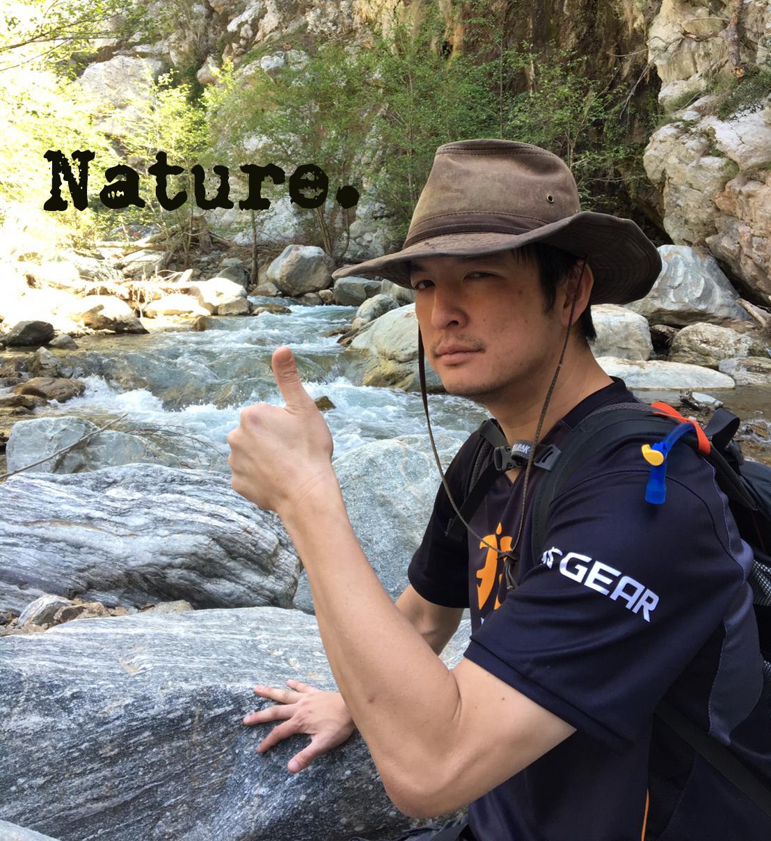 Cee-nature